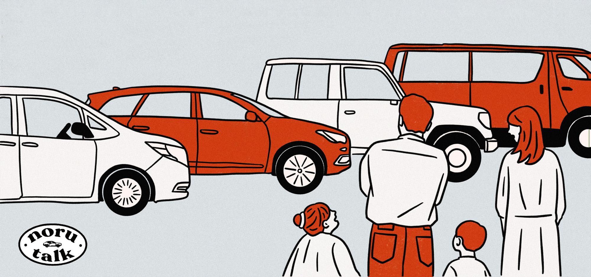 #02 クルマはデザイン重視! な父たち。乗りたいファミリーカーってどんなの?